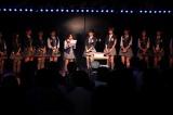 運命の東京ドームコンサートの概要が発表された