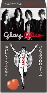 「GLAYグリコ」Aタイプはメンバーがゴールインポーズネックレスを着用