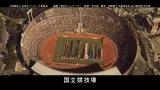国民的人気漫画『ドラえもん』の20年後を描くトヨタ新CM (c)藤子プロ・小学館・テレビ朝日・シンエイ・ADK