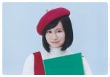 ジャイ子(AKB48前田敦子)