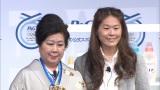 女子サッカー・なでしこジャパン澤穂希と母・満壽子さん(C)MBS