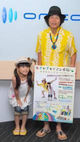ユニット「まきたんとかんぺいたん」 子役の信太真妃ちゃんにメロメロの間寛平 (C)ORICON DD inc.