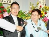 仲本工事と三代純歌の結婚披露宴に出席した加藤茶(左)と高木ブー (C)ORICON DD inc.