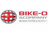 アイケイコーポレーションが9月1日より変更する新社名「バイク王&カンパニー」のロゴ