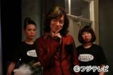 ダイアモンド☆ユカイが登場する8月11日放送の第4話のワンシーン