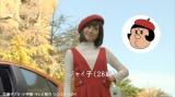 AKB・前田敦子が20年後のジャイ子を演じ話題となったトヨタの『ドラえもん』CMシリーズ