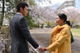 ドラマ『はつ恋』の場面写真より年下の夫を演じた青木崇高(左)と木村 (C)NHK