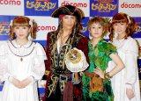 (左から)AKB48の仁藤萌乃、武田真治、高畑充希、AKB48の佐藤すみれ (C)ORICON DD inc.