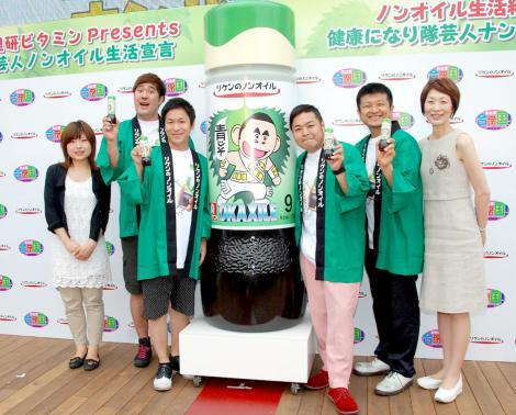 『健康になり隊芸人ナンバー1決定戦』の結果発表イベントに出席したはんにゃ・川島章良(中央左)と諸見里大介(左から2番目)、ダイノジ(右2人) (C)ORICON DD inc.
