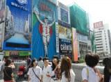 大阪・なんばでの街頭イベントの様子