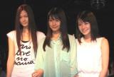ファンイベント『FLaMme Girls Party』を開催した小篠恵奈、有村架純、藤原令子(左から)。 (C)ORICON DD inc.