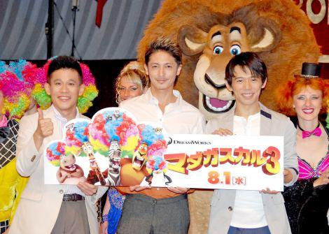 映画『マダガスカル3』と『2012国立ボリショイ動物サーカス』の初コラボイベントに出席した(左から)柳沢慎吾、玉木宏、岡田義徳 (C)ORICON DD inc.