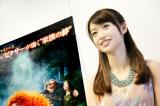 ディズニー作品初参加を振り返り、声優を務めた10代のヒロインの魅力を語るAKB48・大島優子