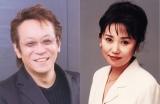 ドラマ『ラブレイン』の吹替えキャスト堀内賢雄(左)、小山茉美(右)