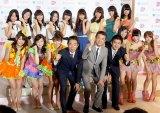 SUPER☆GiRLS、アイドリング!!!らが出席したフジテレビ×グリー業務提携発表会見の模様 (C)ORICON DD inc.