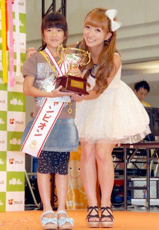 辻希美 イベント フジッコの食育イベント『第5回小学生豆つかみゲーム大会』に