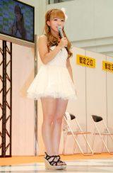 フジッコの食育イベント『第5回小学生豆つかみゲーム大会』に出席した辻希美 (C)ORICON DD inc.