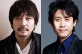 テレビ東京が大泉洋(右)原作の『下荒井兄弟のスプリング、ハズ、カム。』を大森南朋(左)主演でドラマ化