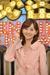 入社2年目・中谷しのぶアナウンサーが日本テレビ系全国ネットの番組レギュラーに(C)読売テレビ