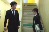 井上真央が主演するドラマ『トッカン 特別国税徴収官』(日本テレビ系)1シーン