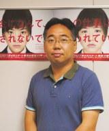 プロデューサー・福井宏氏