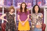 7月31日放送の『キャサリン』スタジオMCの観月ありさ(中央)、きゃりーぱみゅぱみゅ(左)、又吉直樹(右)(C)関西テレビ