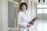 10月スタートのドラマ『高校入試』に教師役で主演する長澤まさみ