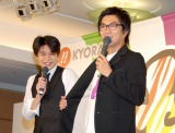 KYORAKUのイメージキャラクター『ゼブラエンジェル』リニューアル発表会で司会を務めた平成ノブシコブシ (C)ORICON DD inc.