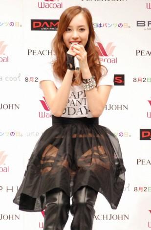 ファッションショーイベント『HAPPY 8pants2 DAY』に出席したICONIQ (C)ORICON DD inc.