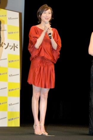 映画『鍵泥棒のメソッド』完成披露試写会前の舞台あいさつに出席した広末涼子 (C)ORICON DD inc.
