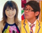 熱愛報道があった元FolderのAKINA&ビビる大木 (C)ORICON DD inc.