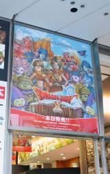 会場に飾られた、『ドラゴンクエストX 目覚めし五つの種族 オンライン』のポスター (C)ORICON DD inc.