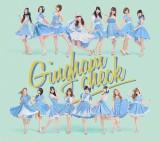 AKB48の27thシングル「ギンガムチェック」数量限定生産盤Type-B