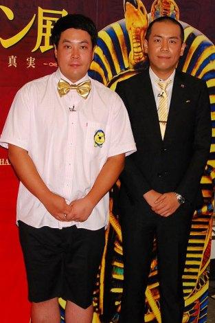 『ツタンカーメン展』オープニングセレモニーに出席したタカアンドトシ(左から)タカ、トシ (C)ORICON DD inc.