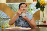 『上沼恵美子のおしゃべりクッキング』の収録で、歴代ゲスト初となる5食を完食したスギちゃんの見事な食べっぷり(C)ABC