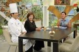 10月1〜5日に放送の『上沼恵美子のおしゃべりクッキング』のゲストはスギちゃん(C)ABC