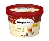 ハーゲンダッツアイスクリーム ミニカップの新商品『コーヒーミルク』