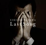 オリコン週間アルバムランキング2位に初登場した『Last Song』