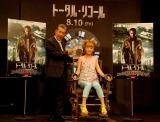 映画『トータル・リコール』のジャパンプレミアに出席した(左から)高田純次、鈴木奈々 (C)ORICON DD inc.