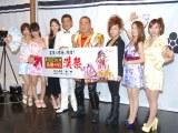 (左から)傾奇エンジェルスの鈴木涼子と野下怜香、Mayumi、山崎まさや、角田信朗、傾奇エンジェルスの滝澤美代と田中希