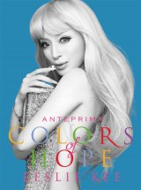 ANTEPRIMA supports THE COLORS OF HOPE photographed by LESLIE KEEに参加した浜崎あゆみ
