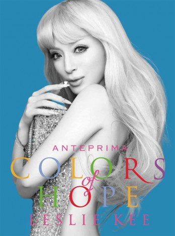 ANTEPRIMA supports『THE COLORS OF HOPE』photographed by LESLIE KEEに参加した浜崎あゆみ