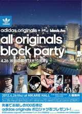 ☆Taku Takahashi(m-flo)など人気DJが登場する『all originals block party』