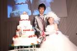 結婚披露宴でケーキカットを行った中村昌也&矢口真里