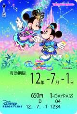 ディズニーリゾートライン 期間限定デザインフリーきっぷ第2期「七夕のプログラム」(c)Disney