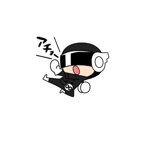 関ジャニ∞主演映画『エイトレンジャー』デコメシール【華麗にアクションを決めるブラック】