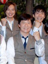 NHKコント番組『LIFE! 〜人生に捧げるコント〜』の記者会見に出席した(左から)塚本高史、内村光良、星野源 (C)ORICON DD inc.