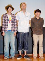 映画『ハイザイ〜神様の言うとおり〜』の舞台あいさつに登壇した(左から)落合モトキ、深水元基、スネオヘアー (C)ORICON DD inc.
