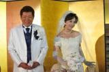 坂口良子と尾崎健夫が結婚 披露宴をTV公開