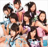 NMB48の5thシングル「ヴァージニティー」が8/20付オリコン週間ランキング首位